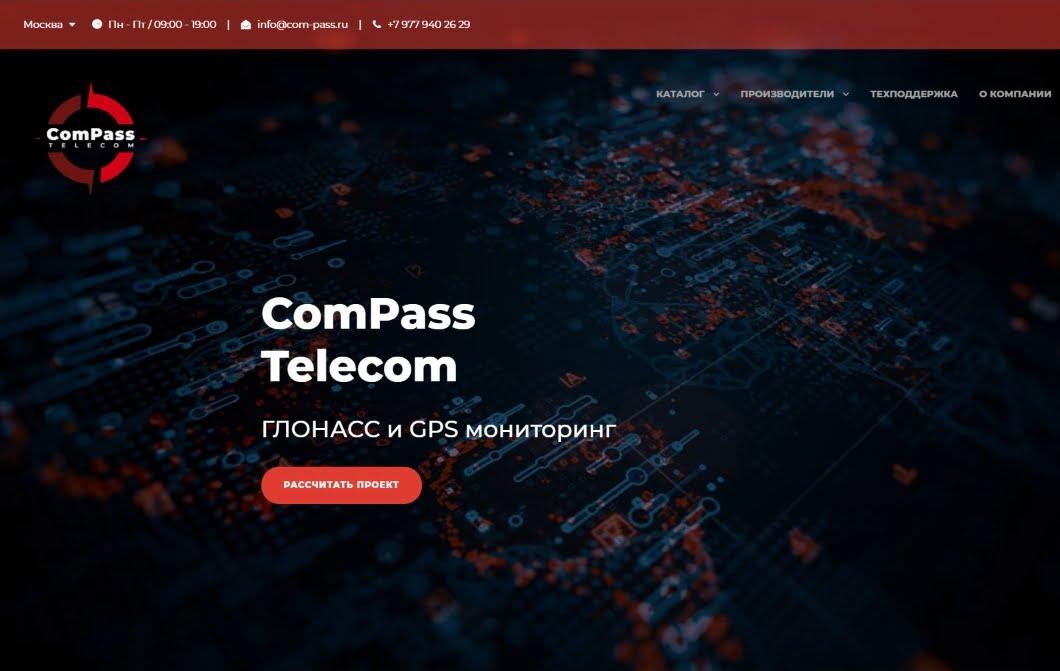 ComPass Telecom