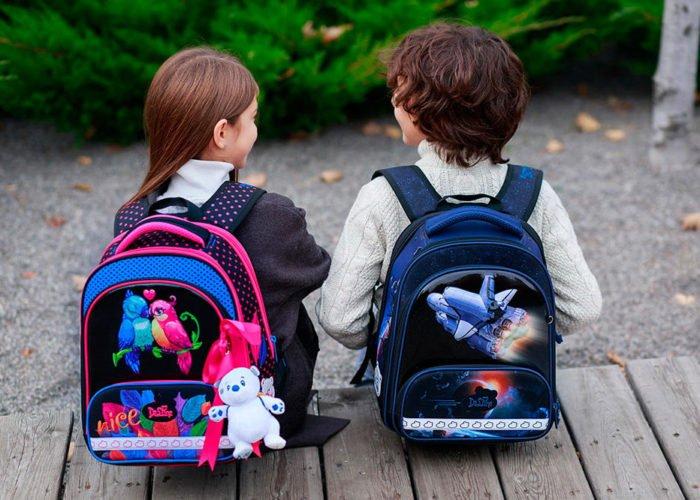 gps маяки в рюказаки школьников
